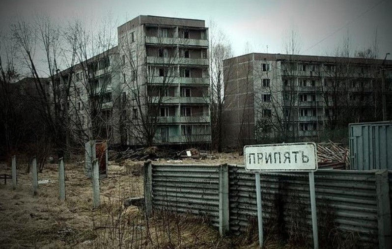 История Припяти