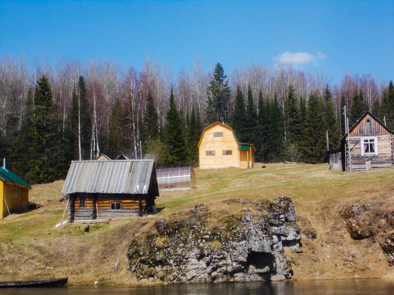 Печоро-Илычский заповедник