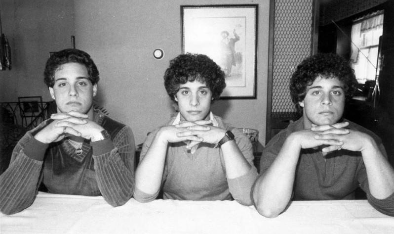 Три одинаковых незнакомца